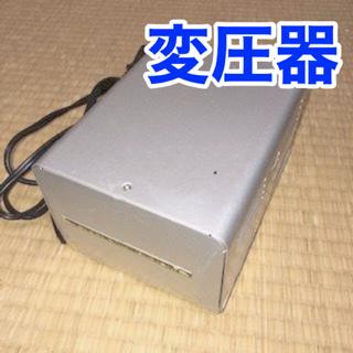 Kashimura - カシムラ 海外国内用型変圧器 220-240V/1500VA TI-20
