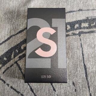サムスン(SAMSUNG)のSamsung Galaxy S21 香港版SIMフリー(新品)(スマートフォン本体)