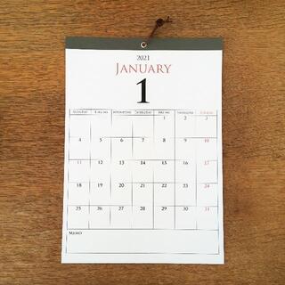 はる様*2021年2月〜12月*A3/上質紙白/グレーテープ/日曜/祝日(その他)