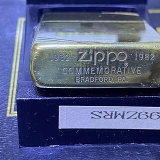 ジッポー(ZIPPO)の ZIPPO ジッポー 50周年記念ライターコメモラティブ1932-1982(タバコグッズ)