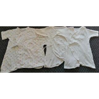 ジェラートピケ(gelato pique)のジェラートピケ/赤ちゃんの城 長肌着&短肌着4枚セット(肌着/下着)