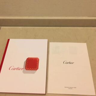 カルティエ(Cartier)のカルティエ  カタログ (ジュエリー 2020年)(ファッション)