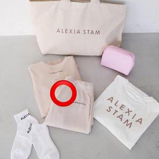 アリシアスタン(ALEXIA STAM)のアリシアスタン Happy Bag ルームウェア(ルームウェア)