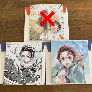 鬼滅の刃 全集中複製ミニ色紙 2枚セット(その他)