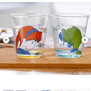 ジブリ(ジブリ)の【天空の城ラピュタ Sheeta&Pazu】がペアグラス (グラス/カップ)