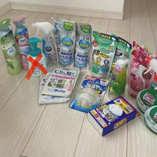 【まとめ買い】お掃除洗剤セット 計15点(洗剤/柔軟剤)