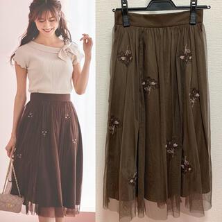 レッセパッセ(LAISSE PASSE)の【新品】LAISSE PASSE♡チュール刺繍スカート(ロングスカート)