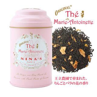 新品ニナスマリーアントワネットティー(茶)