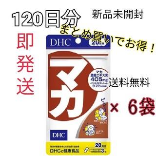 DHC マカ 20日分 60粒6袋SET  計120日360粒になります。(その他)