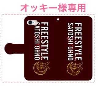 アラシ(嵐)のオッキー様 iphoneSE2(iPhoneケース)