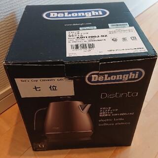 DeLonghi - ⭐新春セール⭐DēLonghiデロンギ 電気ケトル 1L 未使用新品