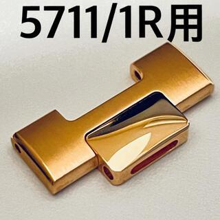パテックフィリップ(PATEK PHILIPPE)のパテックフィリップ ノーチラス コマ RG 5711/1R 17mm A(腕時計(アナログ))