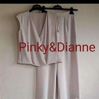 ピンキーアンドダイアン(Pinky&Dianne)のPinky&Dianne★ベージュ★セットアップ(スーツ)