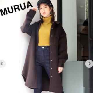 ムルーア(MURUA)のMURUA コート  ロングコート アウター シャギーロングシャツ(ロングコート)