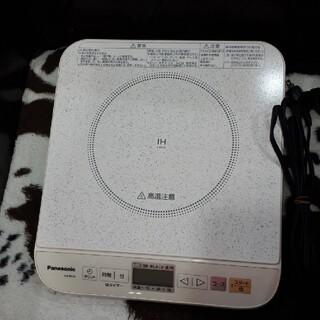 パナソニック(Panasonic)のIHコンロ(IHレンジ)