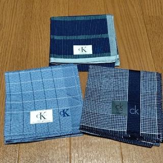 シーケーカルバンクライン(ck Calvin Klein)の新品 CKハンカチ 3枚(ハンカチ/ポケットチーフ)