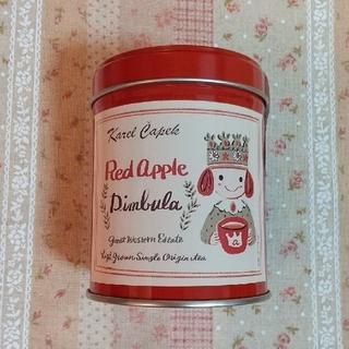 カレルチャペック紅茶缶✤限定紅茶缶✤レッドアップルディンブラ&ホワイトピーチティ(茶)