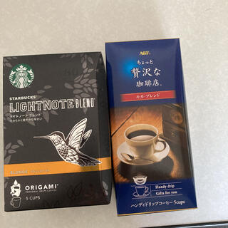 エイージーエフ(AGF)のスターバックスとAGF コーヒーセット(コーヒー)