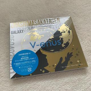 浦島坂田船 CD(ボーカロイド)