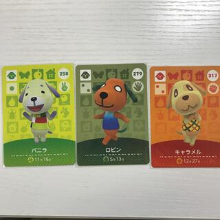 ニンテンドースイッチ(Nintendo Switch)のどうぶつの森 amiiboカード バニラ ロビン キャラメル(カード)
