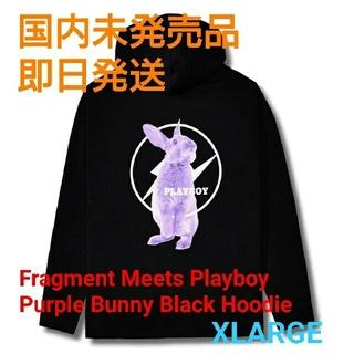 プレイボーイ(PLAYBOY)のFragment Playboy Purple Bunny Hoodie 新品(パーカー)