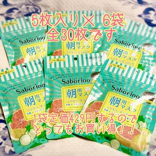 サボリーノ 目覚まシート 5枚入り6袋 ミンティーグレープフルーツの香り(パック/フェイスマスク)