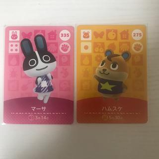 ニンテンドースイッチ(Nintendo Switch)の【ぴあの様専用】どうぶつの森 amiiboカード マーサ ハムスケ(カード)