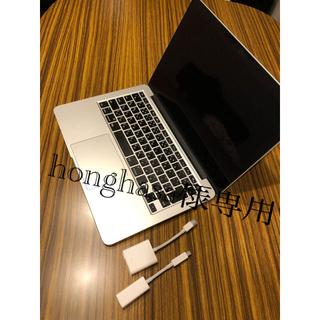 マック(Mac (Apple))のMacBook Pro 2015年モデル(ノートPC)