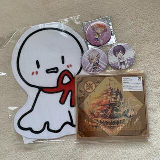 まふまふ そらる After  the  Rain グッズ CD(ボーカロイド)