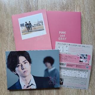 ヘイセイジャンプ(Hey! Say! JUMP)のピンクとグレー Blu-ray スペシャル・エディション Blu-ray(日本映画)