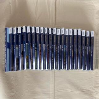 エスプリ(Esprit)のスピードラーニング 初級 20巻セット(CDブック)