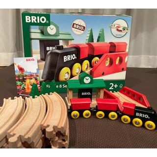 ブリオ(BRIO)のBRIO クラシックレール8の字セット(知育玩具)