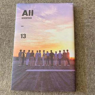 セブンティーン(SEVENTEEN)の【フォトブックのみ】SEVENTEEN AII(アート/エンタメ)