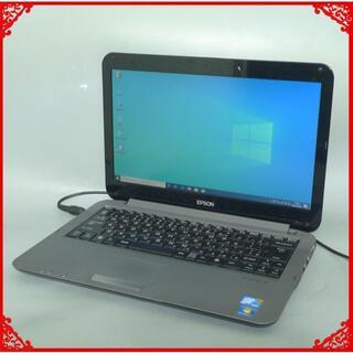 エプソン(EPSON)の中古ノートパソコン EPSON NA501E Win10 Office(ノートPC)
