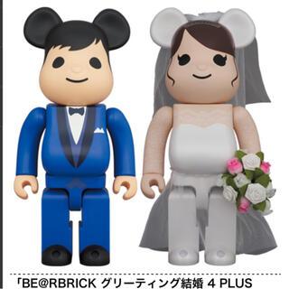 メディコムトイ(MEDICOM TOY)のBE@RBRICK グリーティング結婚 4 PLUS100% 400%セット(その他)