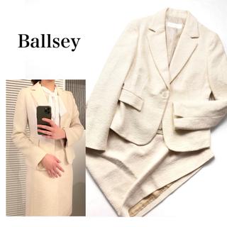 ボールジィ(Ballsey)の美品 Ballsey  高級 ツイード セットアップ スーツ スカート(スーツ)