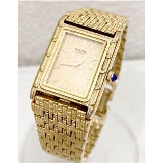 ラドー(RADO)のラドー RADO クォーツ時計 稼働中(腕時計)
