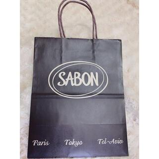 サボン(SABON)のショップバック(ショップ袋)
