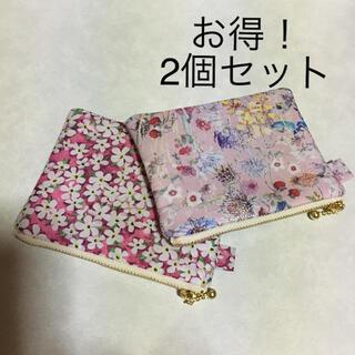 リバティ ハンドメイド ミニ ポーチ★2個セット(ポーチ)