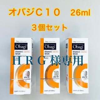 オバジ(Obagi)のオバジC10 26ml 3本セット(美容液)
