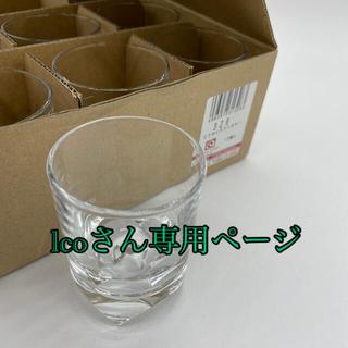 ウイスキーショットグラス12個セット(ウイスキー)