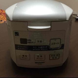 SHARP - 炊飯器 SHARP 3合炊き コンパクト