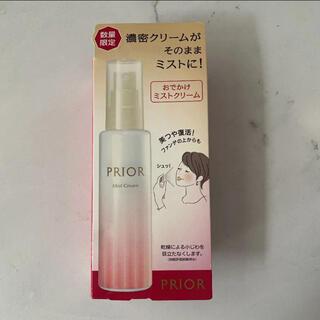 プリオール(PRIOR)のプリオール おでかけミストクリーム 80ml(化粧水/ローション)
