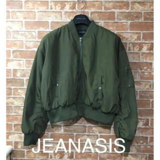 JEANASIS - 【新品】 JEANASiS MA-1 アウター ジャケット ジーナシス ブルゾン