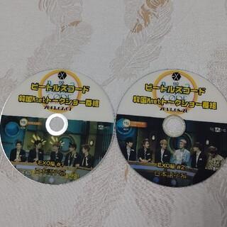 エクソ(EXO)のEXO DVD ビートルズコード(ミュージック)