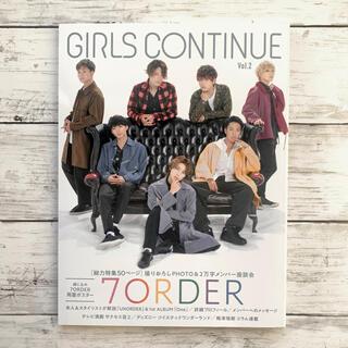GIRLS CONTINUE Vol.2 7ORDER表紙(アート/エンタメ/ホビー)