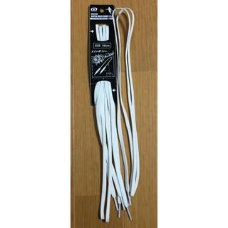 【未使用】 シューレース 3本 白 130cm(携帯用ゲームソフト)