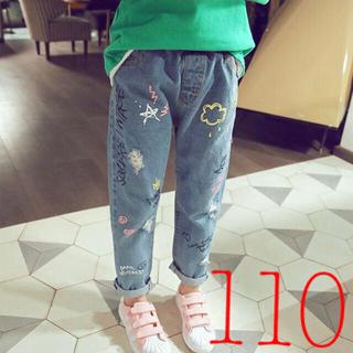 新品 110 韓国 子供 女の子 デニム ジーンズ キッズ ズボン 可愛い 人気(パンツ/スパッツ)