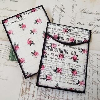 ヴィンテージポチ袋 6枚セット(カード/レター/ラッピング)