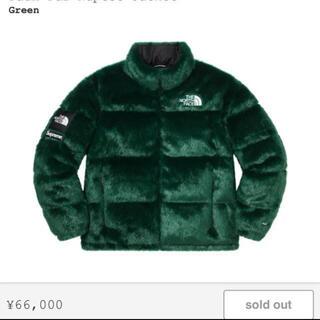 シュプリーム(Supreme)のsupreme fur nuptse jacket green s size(ダウンジャケット)